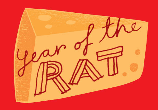 2008 9x5 - Year of the Rat